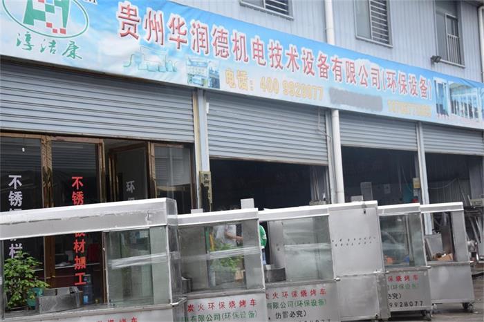 贵阳环保烧烤车厂家