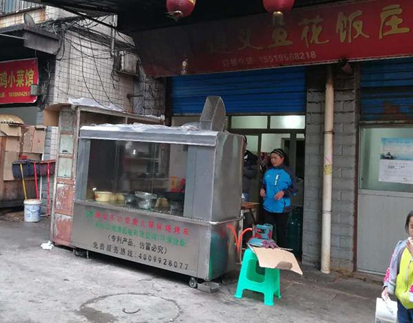 贵州多功能无烟烧烤车案例