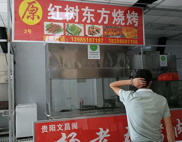 贵州环保烧烤车案例