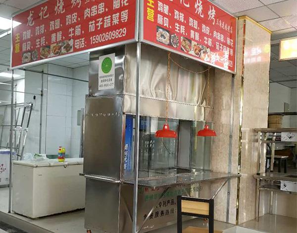 贵州碳火烧烤车案例