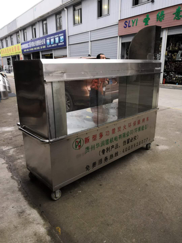 多功能环保烧烤车