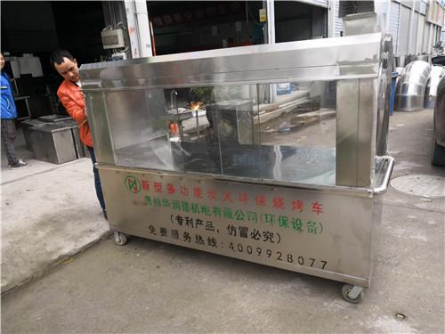 贵阳烧烤车哪里有卖