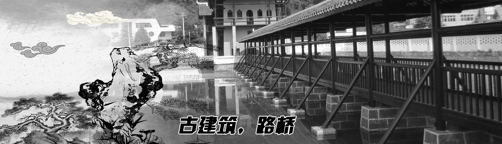 貴陽古建筑