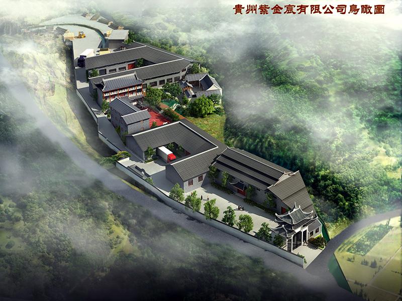 貴州紫金宸公司仿古建築效果