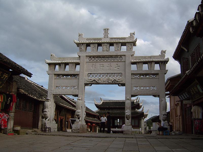 貴州古牌坊修建