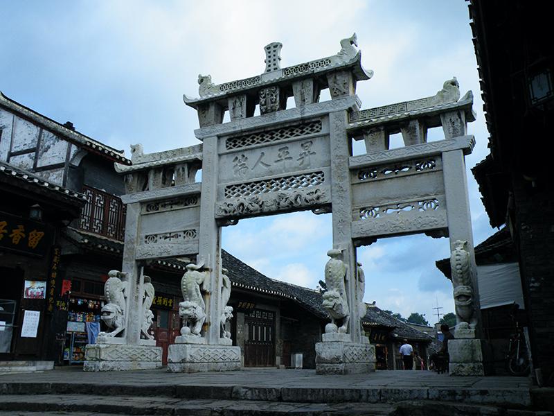 貴州古路橋修建