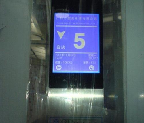 貴陽經典天成二期見龍洞路小區——住宅電梯