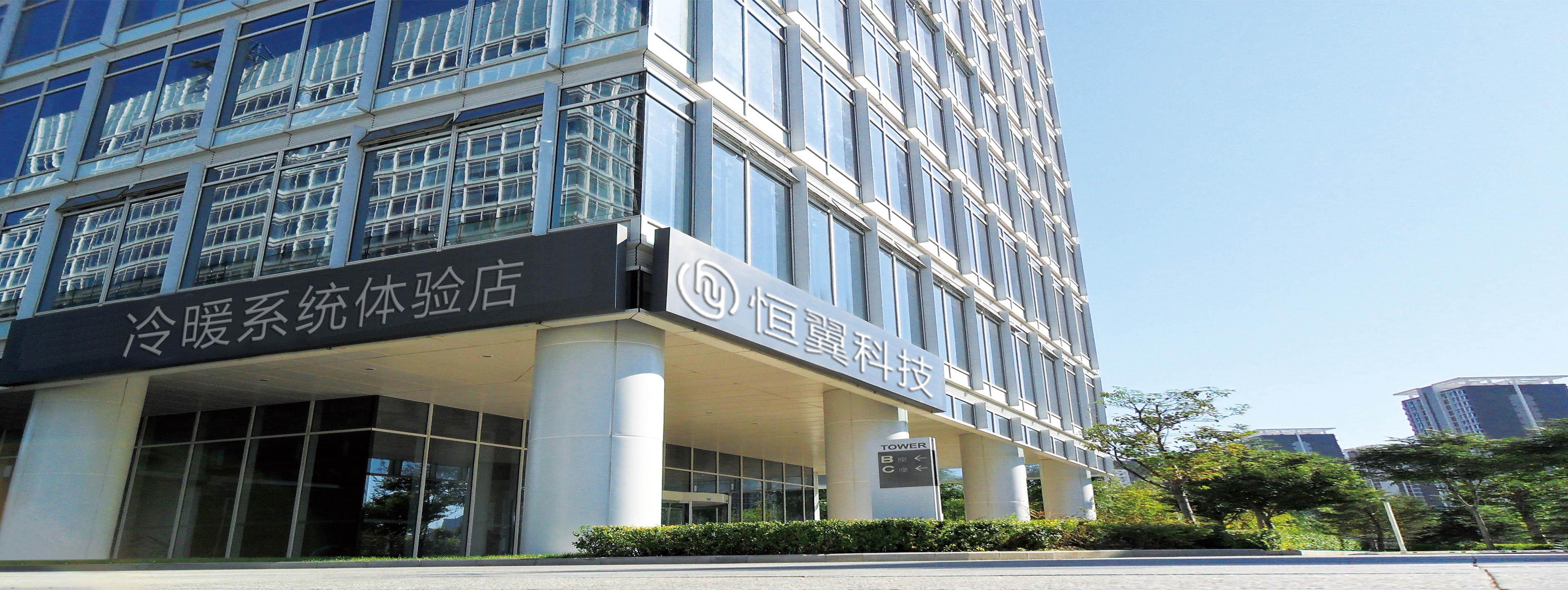 贵州恒翼科技有限公司
