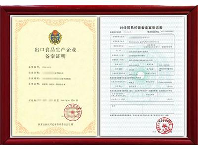 贵州进出口许可证企业