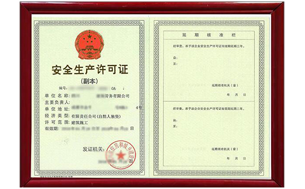 贵州劳务派遣公司