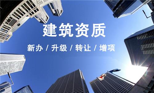 贵州资质新办公司