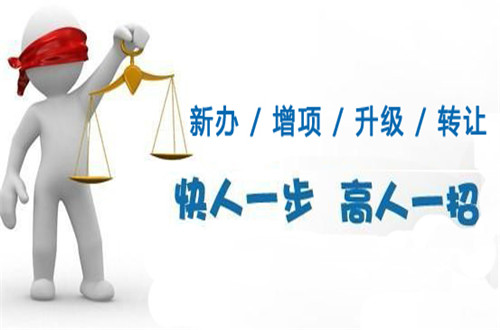贵州资质代办企业