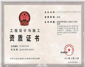 贵州资质升级案例