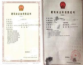 贵州资质代办案例展示
