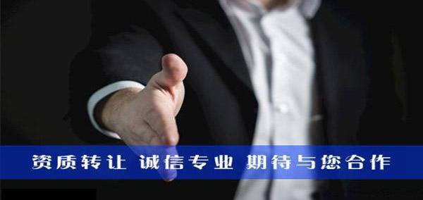 贵州增项代办
