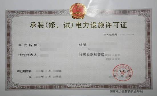 贵州代办资质升级