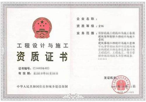贵州承装修试许可代办