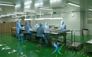 药厂净化工程