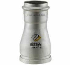 贵州不锈钢水管沟槽式卡压异径接头