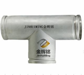 贵州不锈钢水管沟槽式等径三通