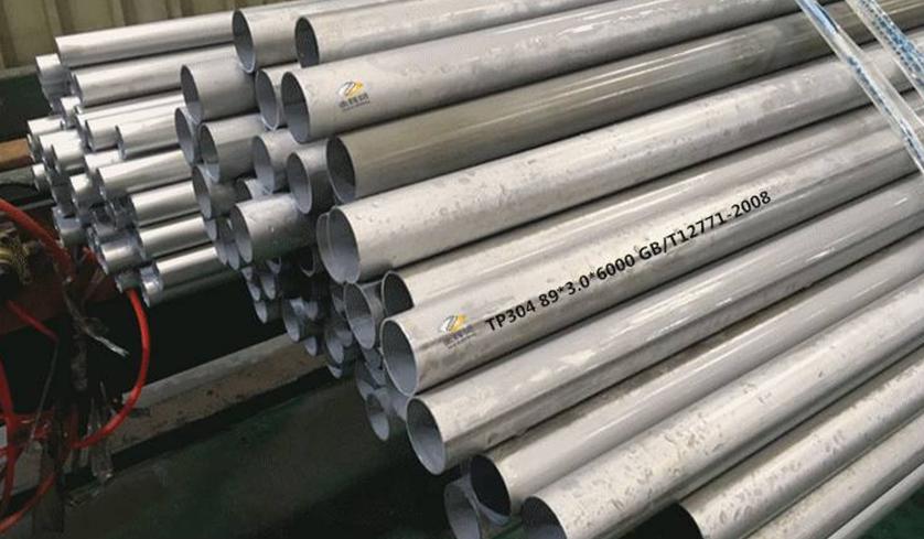DN80 不锈钢工业焊管