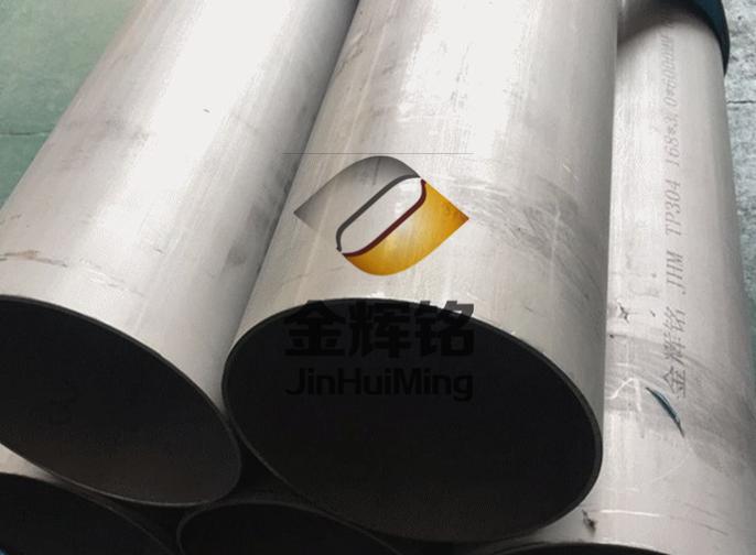 贵阳不锈钢水管DN150 美标工业焊管