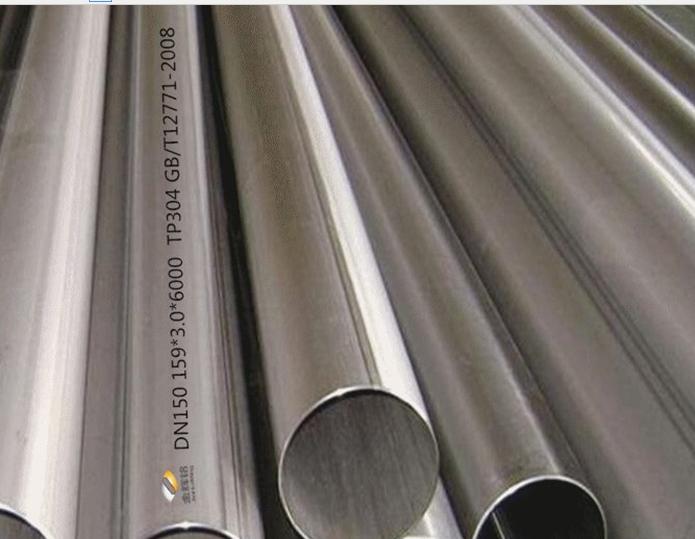 贵阳不锈钢水管DN150 国标工业焊管