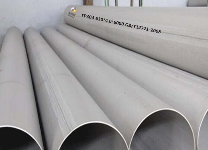 DN600 不锈钢工业焊管