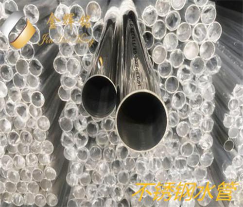 不锈钢水管按支或者按重量购买哪个好?