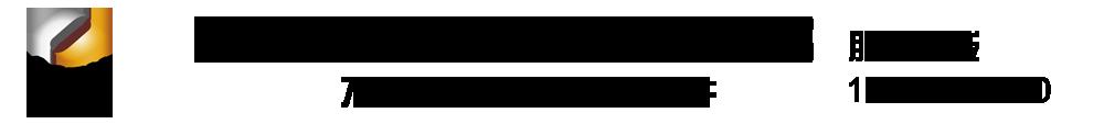 金辉铭贵州办事处_Logo