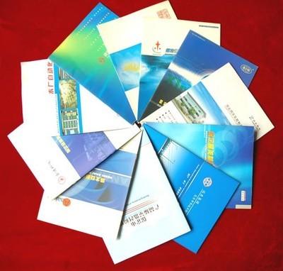 贵州印刷厂家