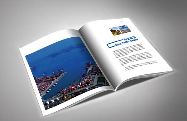 泉州画册印刷厂