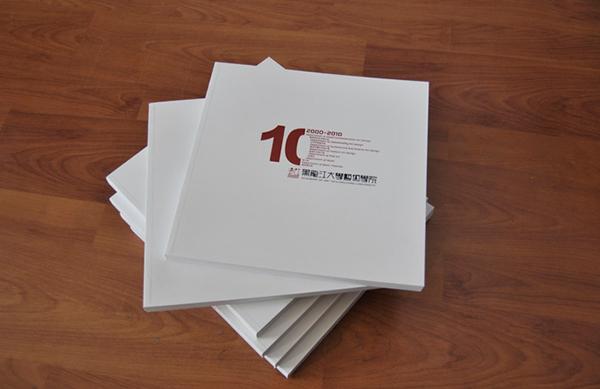 泉州画册印刷公司
