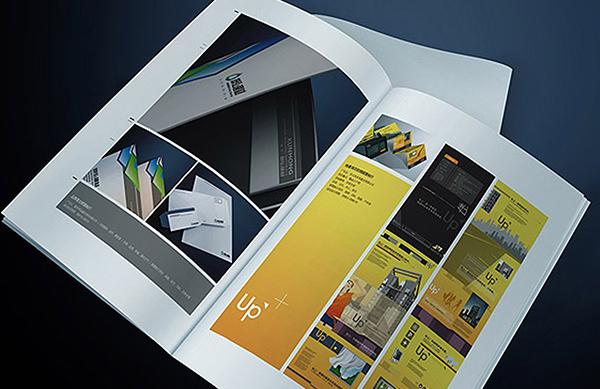 產品畫冊印刷
