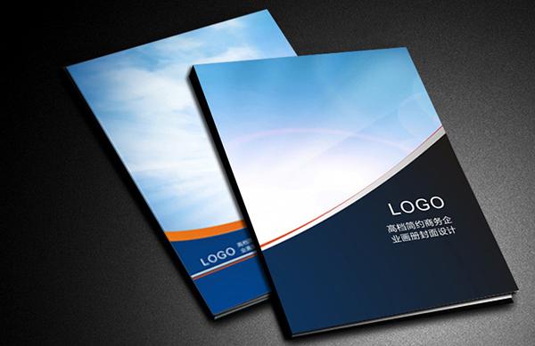 公司画册印刷