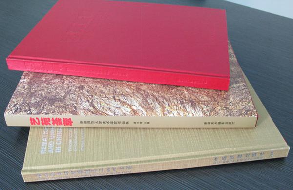 贵阳书籍印刷厂