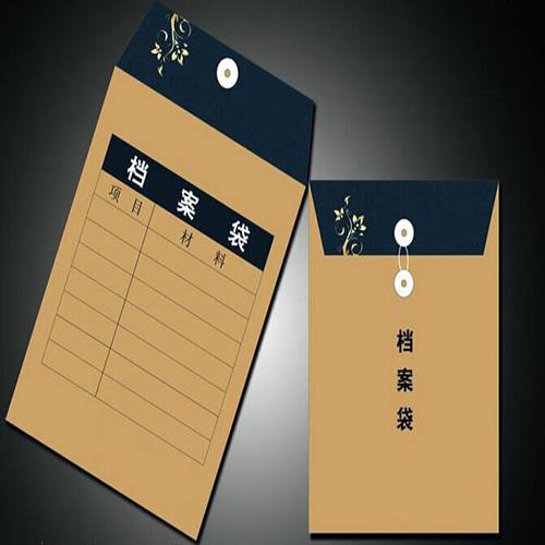 档案袋彩色印刷