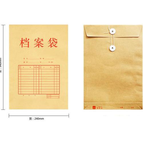 贵阳公司档案袋印刷