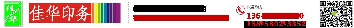 威尼斯正规官网有限公司