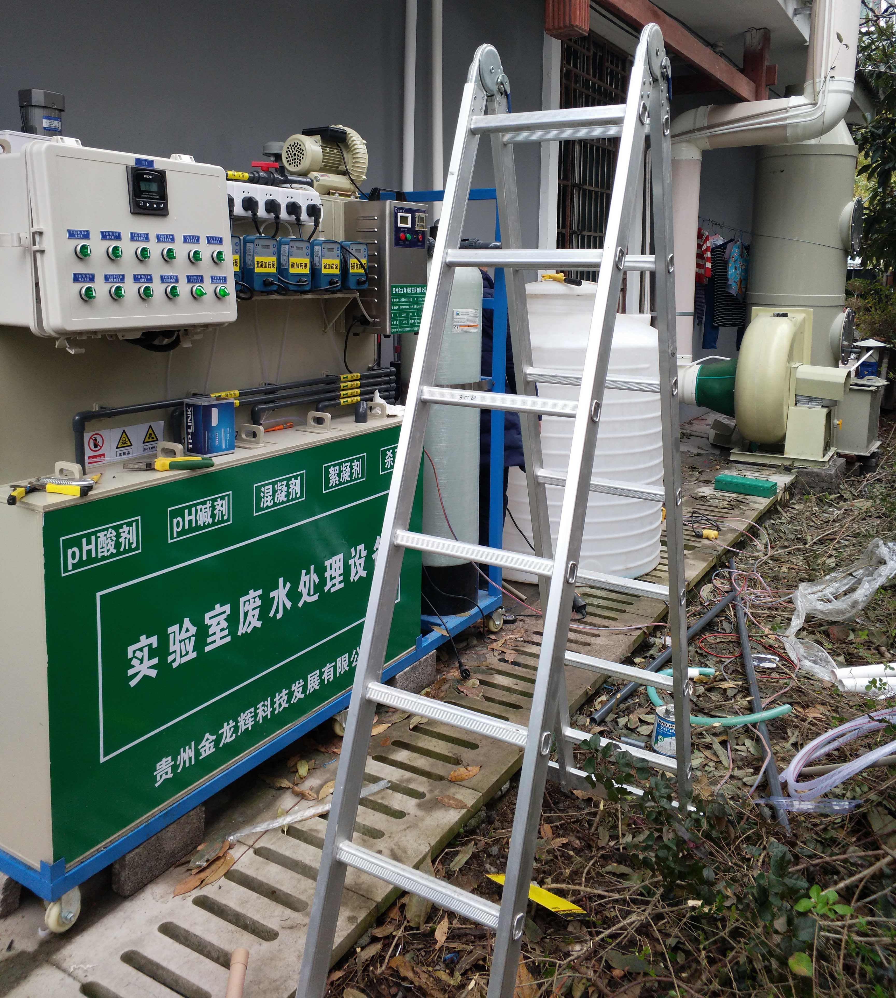 貴陽實驗室設備就找金龍輝科技
