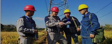 貴州金泉電力工程有限公司