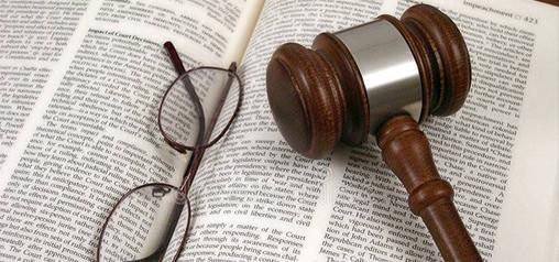生活中必须知道哪些法律小常识