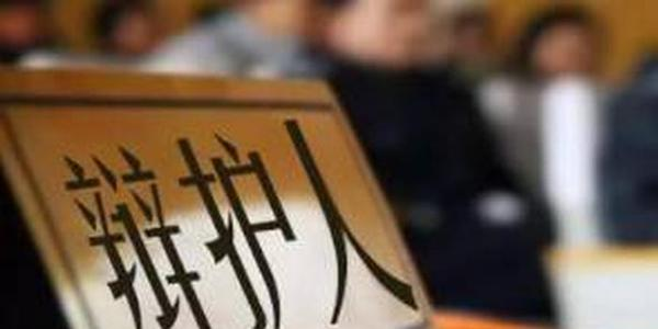 贵州诉讼律师八大庭审必备技能