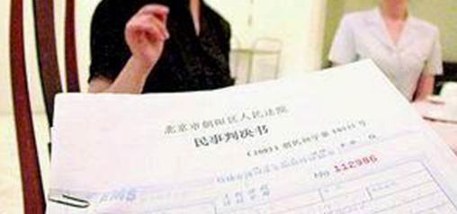 郭连翠与彭泽军、许斐买卖合同纠纷一审民事裁定书
