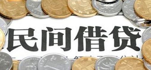 丁瑞兰、吕贵强民间借贷纠纷二审民事裁定书