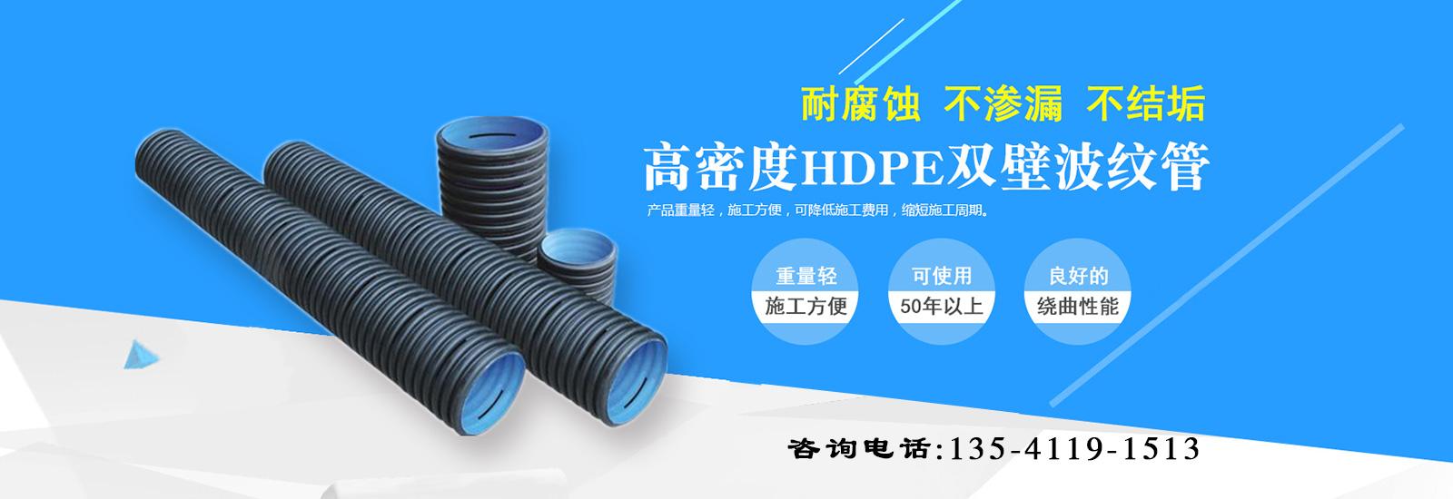 贵州塑胶管道