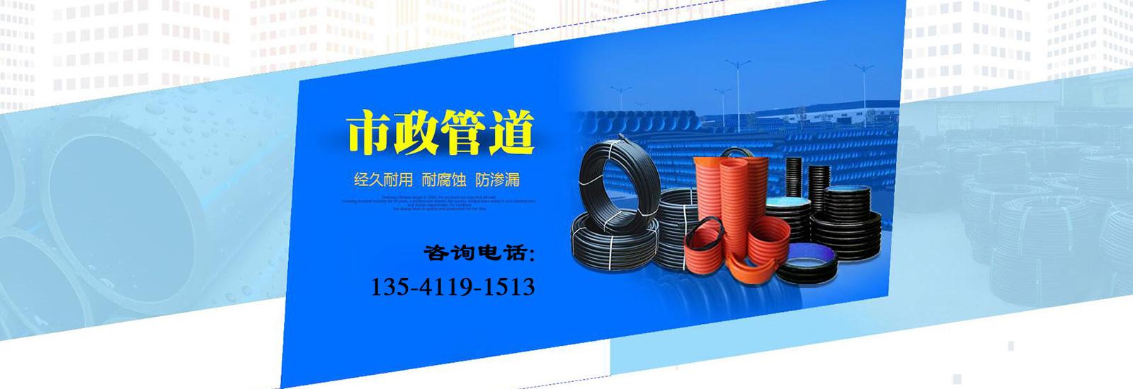 贵州塑料管