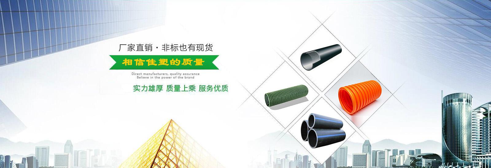 貴州塑膠管材