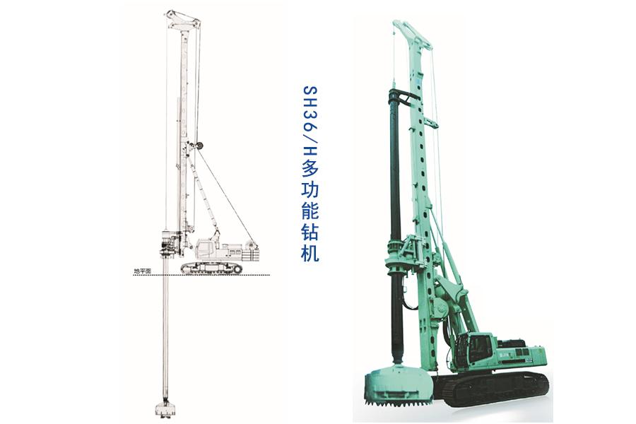 贵州金泰建业地基基础工程有限公司(www.jin-tai.net)公司成立于2016年12月29日,现有金泰钻机SH39、 SH36、 SD30、 SD28、宝娥BG38、山河智能SERC170自行式全回转全套管钻机、盾安重工全套管全回转210钻机、及吊车、挖机等大型设备,是一家专业地基基础公司。公司员工及技术人员60多人,总经理刘松林带领这支团队携手贵州建设者们同创百年工程。