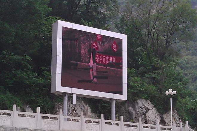 织金熊家坝小广场LED显示屏案例